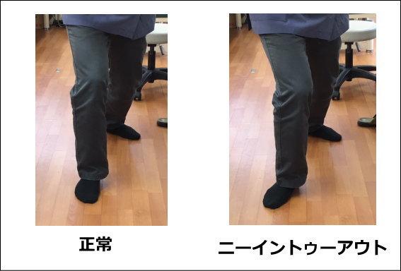 「膝曲げる ニーイン」の画像検索結果
